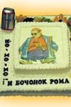 Юбилейный торт